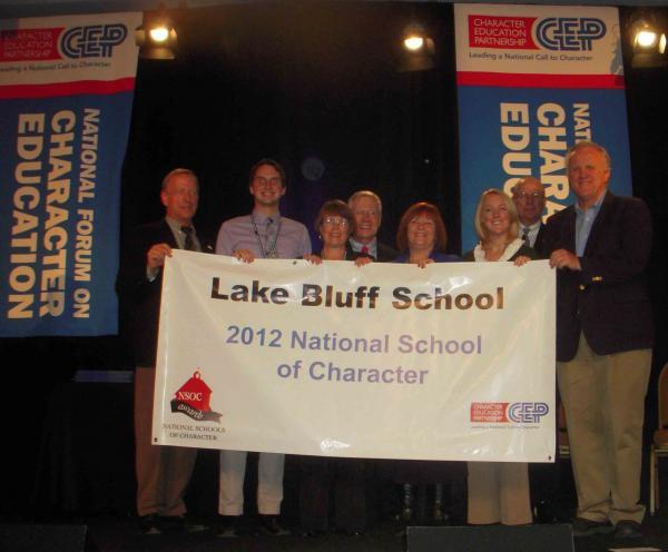 2012 NATIONAL SCHOOL OF CHARACTER AWARD RECIPIENT